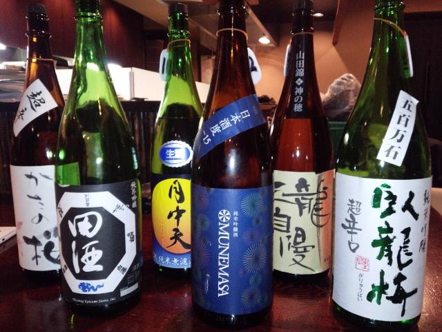 豊富な日本酒!銘柄だけではない本物の味を!